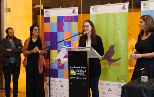 Serge Abiaad; Rebecca Cremona; Emily Jacir; Samia Labidi; Sunbird Award